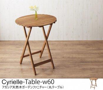 アカシア天然木ガーデンファニチャー Cyrielleシリエル ラウンドテーブルw60|人気の通販店Sotao