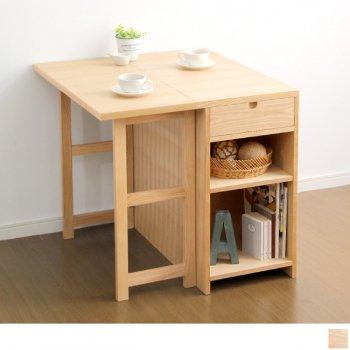 バタフライテーブルAperiアペリ(幅75cmタイプ)|人気のダイニングテーブル(単品)通販店Sotao