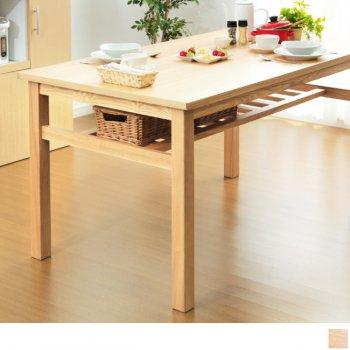 棚付ダイニングテーブルMiitisミティス(幅135cmタイプ)単品|人気のダイニングテーブル(単品)通販店Sotao