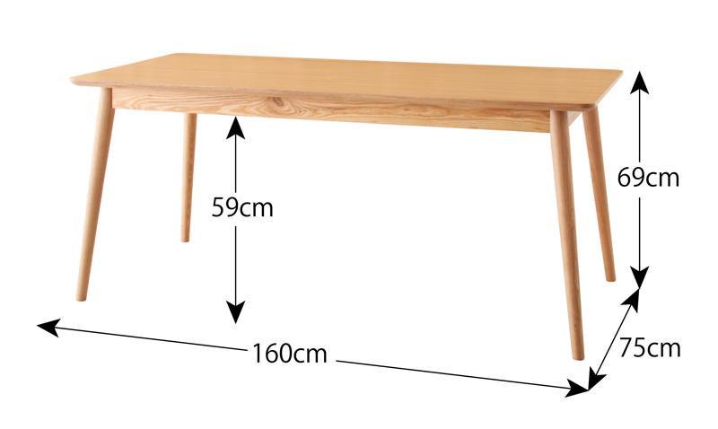 天然木北欧スタイルソファダイニングWOOD LANDウッドランド3点セット(ダイニングテーブル+2Pソファ2脚)の画像