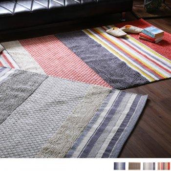 人気のインド綿100%手織りラグCuttackカタック 長方形(130×190cm)|人気の通販店Sotao