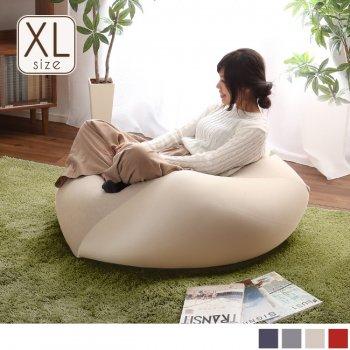 キューブ型ビーズクッション(XLサイズ)Guimauveギモーブ-XL-|人気の通販店Sotao