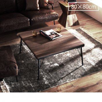 古材風アイアンこたつテーブル[80×80]Brookブルック 80×80センチ|人気の通販店Sotao