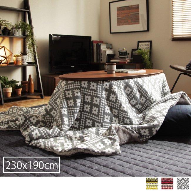 北欧コタツにぴったりなニット製スローケットRUUTUルーツ230x190cmの画像
