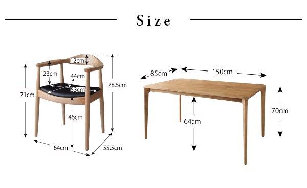 北欧デザイナーズ ダイニング5点セットC.K.シーケー 5点セット(テーブル+チェア4脚) W150の画像