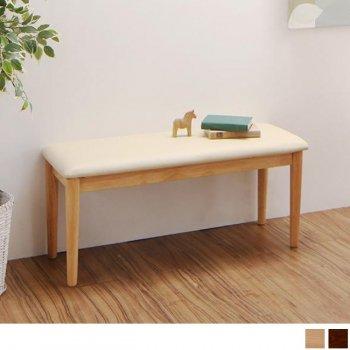 天然木半円テーブルダイニング Luneリュヌ ベンチ2P(単品)|人気のダイニングチェア・ベンチ・ソファ(単品)通販店Sotao