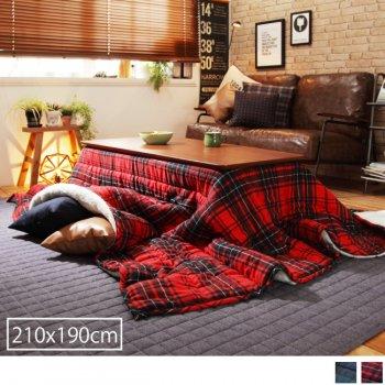 保温綿入りこたつ布団 チェックタイプ 〔ヒートウィンターチェック〕  210x190cm|人気の通販店Sotao
