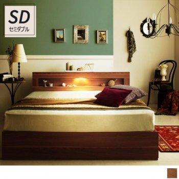 [SD]LEDライト・コンセント付き収納ベッド Ultimusウルティムス-セミダブル|人気の通販店Sotao