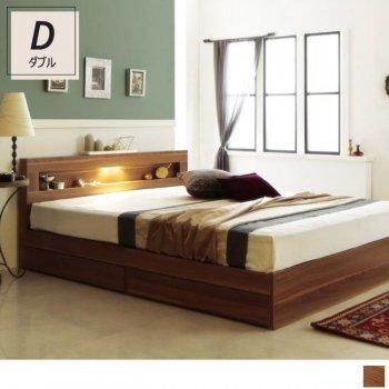 [D]LEDライト・コンセント付き収納ベッド Ultimusウルティムス-ダブル|人気の通販店Sotao