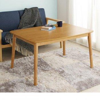 北欧デザイン高さ調整こたつテーブル Ramilliesラミリ|人気の通販店Sotao