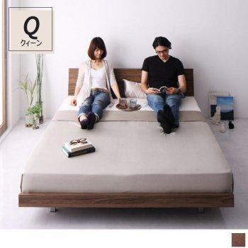 クィーンサイズ モダンデザインローベッドMasterpiece_フレーム幅160×クィーンマットレス|人気ランキングSotao