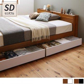 [SD]北欧ヴィンテージ 棚・コンセント付き収納ベッドEquinoxイクイノックス_セミダブル|人気の通販店Sotao