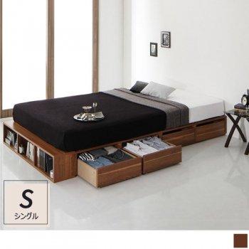 ゆったり眠れるロングサイズ大容量収納ベッドDaryl-long ダリル・ロング シングル|Sotao