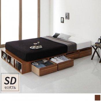ロングサイズ 216cm ゆったり眠れるロングサイズ大容量収納ベッドDaryl-long ダリル・ロング セミダブル|人気の通販店Sotao