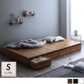 選べる引出収納付きシンプルデザインローベッドMenoceメノーチェ シングル|人気の(S) シングルベッド通販店Sotao