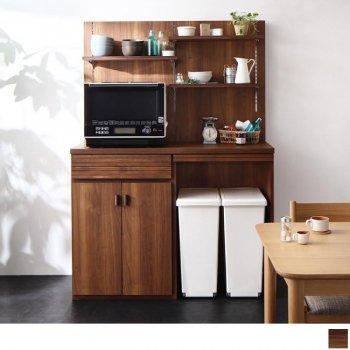 カフェスタイルキッチンカウンター ごみ箱収納スペース付きContrea コントレア 幅120シェルフパネル付き|人気のキッチン収納家具通販店Sotao