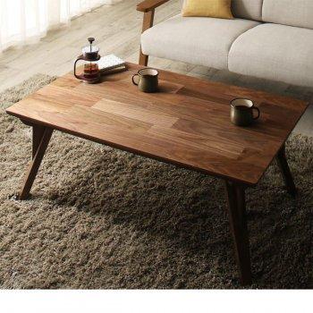 天然木ウォールナット こたつテーブルChiesa キエーザ|Sotao