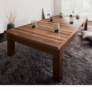 伸長式こたつテーブル 木目が映える最大幅180cm!Abroader アブローダー|Sotao