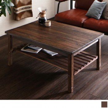 天然木の古木風ヴィンテージデザインこたつテーブルVinbaum ヴィンバーム|人気の通販店Sotao