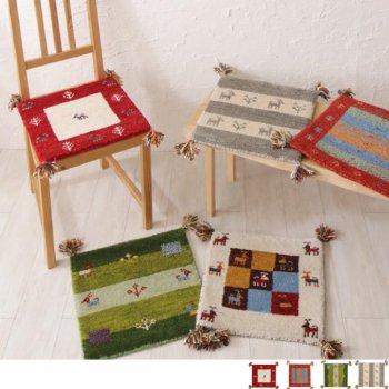 ウール100%インド製手織りギャッベラグ・マット GABELIA ギャベリア 40×40cm|人気の通販店Sotao