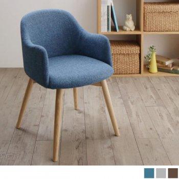 通販Sotaoの新商品北欧デザインチェアRudna ルドナ