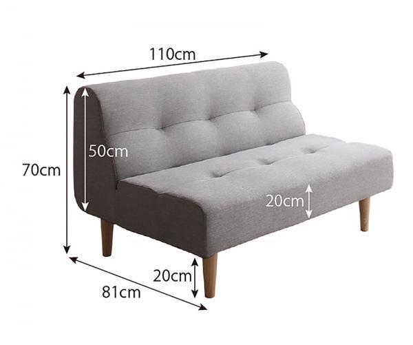 こたつもソファも高さ調節できるリビングダイニングセットpuits ピュエ 4点セットの画像