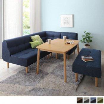 こたつもソファも高さ調節できるリビングダイニングセットpuits ピュエ +ベンチ 5点セット |人気の通販店Sotao