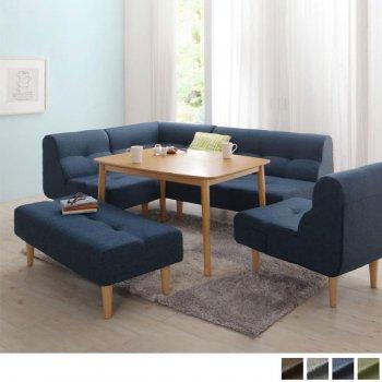 こたつもソファも高さ調節できるリビングダイニングセットpuits ピュエ 6点セット |人気の通販店Sotao