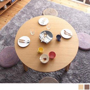 こたつテーブル 円形(直径105cm)MINADUKI みなづき |人気のコタツテーブル通販店Sotao