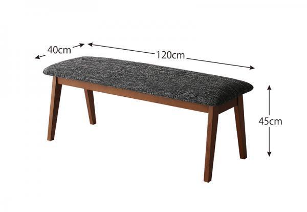 北欧デザイン天然木ウォールナット材 伸縮式ダイニング duree デュレ 6点セット(テーブル+チェア4脚+ベンチ1脚) W120-180の画像