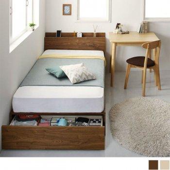 ワンルームにぴったりなコンパクト収納ベッド足元引出し収納ベッド シングル|人気の通販店Sotao