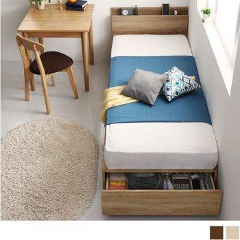ワンルームにぴったりなコンパクト収納ベッド足元引出し収納ベッド セミシングル|人気の(S) シングルベッド通販店Sotao