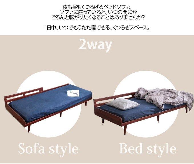 夜はベッドに昼はソファに!うたたねベッドソファデイベッド LARGE ラルジュ の画像