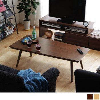 台形 折れ脚こたつ 北欧デザイン フラットヒーターこたつ ARROW アロー スクエア型|人気の通販店Sotao