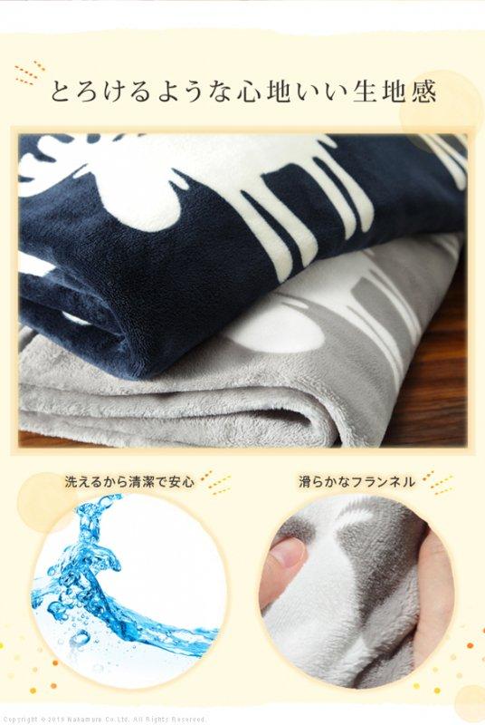 着る電気毛布 北欧柄 とろけるフランネル Curun クルンの画像