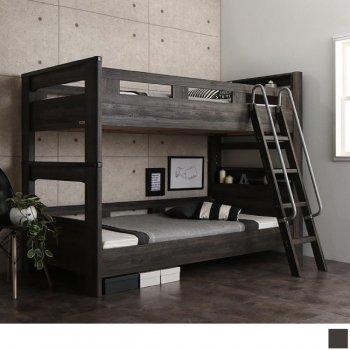 デザイン2段ベッド おしゃれなダークグレーカラー GRIGIO グリッジオ|人気のロフトベッド・2段ベッド通販店Sotao