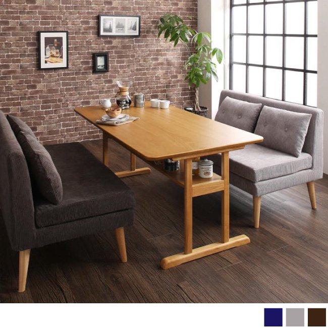 ソファダイニングセット 人気のコーデュロイ素材Colta コルタ 3点セット(テーブル+2Pソファ2脚)の画像