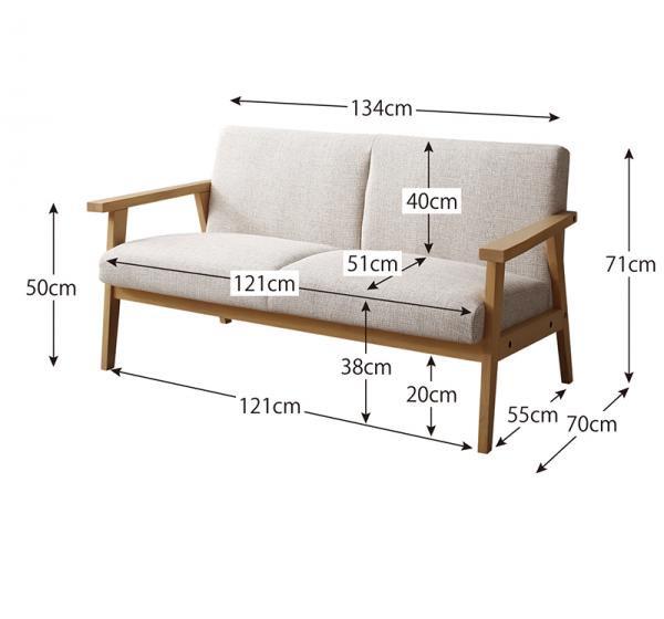 北欧モダンデザイン木肘ソファダイニングEcrail エクレール 3点セット(テーブル+2Pソファ2脚) の画像