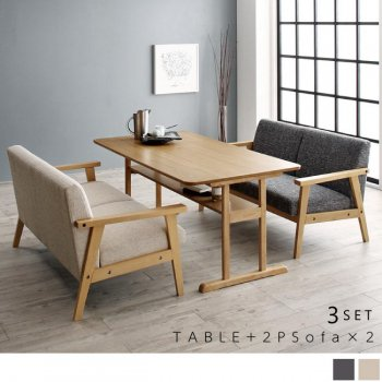 Ecrail エクレール 3点セット(テーブル+2Pソファ2脚)