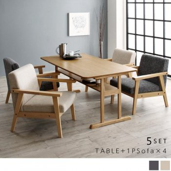 北欧モダンデザイン木肘ソファダイニングEcrail エクレール   5点セット(テーブル+1Pソファ4脚)|人気のダイニングセット(4人用)通販店Sotao