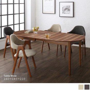 伸縮式オーバルデザインダイニングW160-210EUCLASE ユークレース  5点セット(テーブル+チェア4脚)|人気のダイニングセット(4人用)通販店Sotao