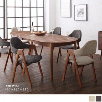 伸縮式オーバルデザインダイニングW160-210EUCLASE ユークレース  7点セット(テーブル+チェア6脚) |人気のダイニングセット(6〜8人用)通販店Sotao