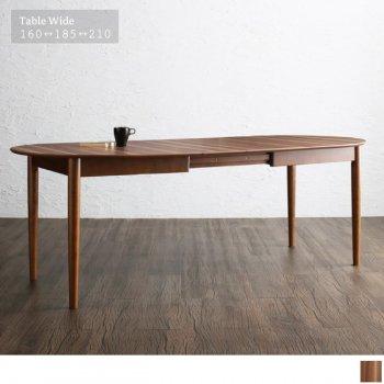 伸縮式オーバルダイニングテーブルW160-210EUCLASE ユークレース  ダイニングテーブル|人気のダイニングテーブル(単品)通販店Sotao