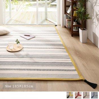 洗える 幾何柄 インド綿ボンディングラグAlphb アルフブ 185×185cm|人気の通販店Sotao