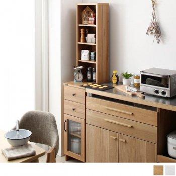 木目調すきま収納ラック キッチンでも洗面所でもApol アポル|人気のキッチン収納家具通販店Sotao