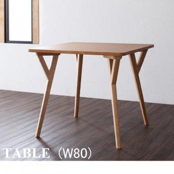 北欧モダンデザインダイニングテーブルILALIイラーリ ダイニングテーブル W80|人気のダイニングテーブル(単品)通販店Sotao