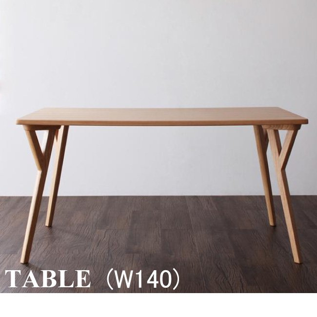 b731bcfe26 北欧モダンデザインダイニングテーブルILALIイラーリ ダイニングテーブル W140 ...