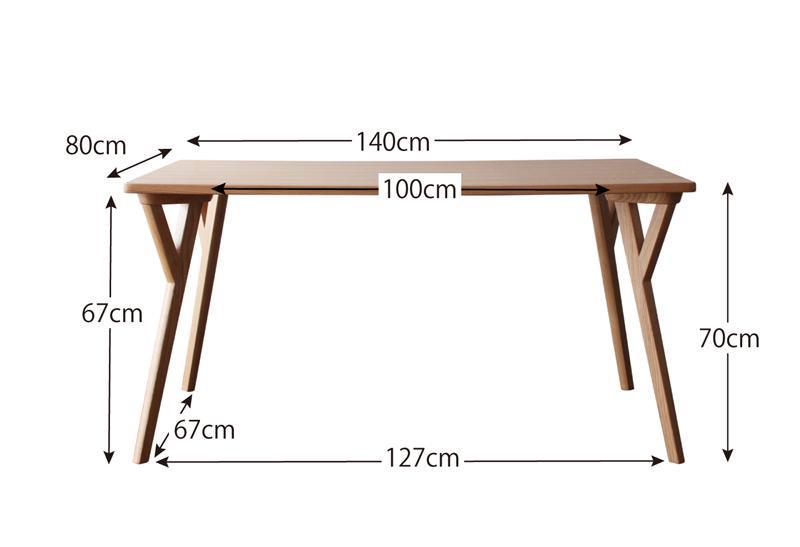 f1a63e7152 ... 北欧モダンデザインダイニングテーブルILALIイラーリ ダイニングテーブル W140の画像
