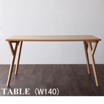 北欧モダンデザインダイニングテーブルILALIイラーリ ダイニングテーブル W140|人気のダイニングテーブル(単品)通販店Sotao
