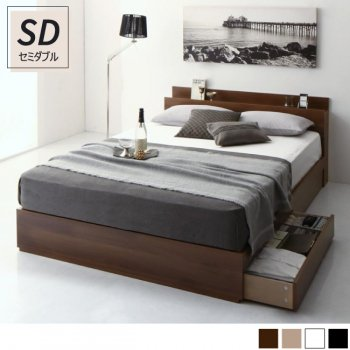 清潔に眠れる棚・コンセント付きすのこ収納ベッドAnela アネラ SDセミダブル|人気の通販店Sotao